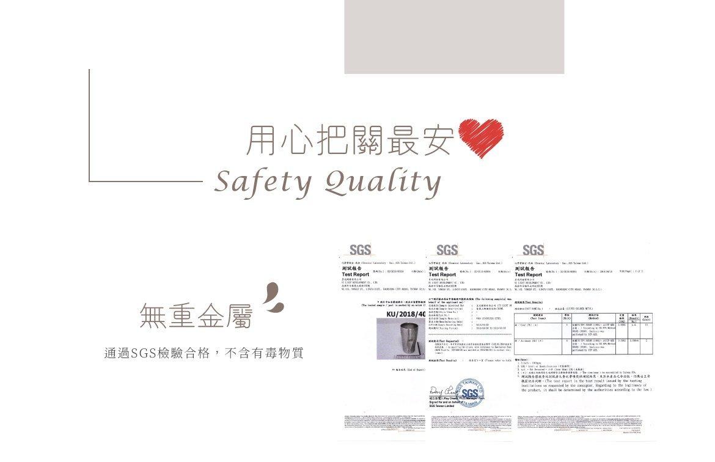 個性手杯 SGS檢驗認證 無重金屬 不銹鋼杯 不鏽鋼保溫杯 不銹鋼調理機